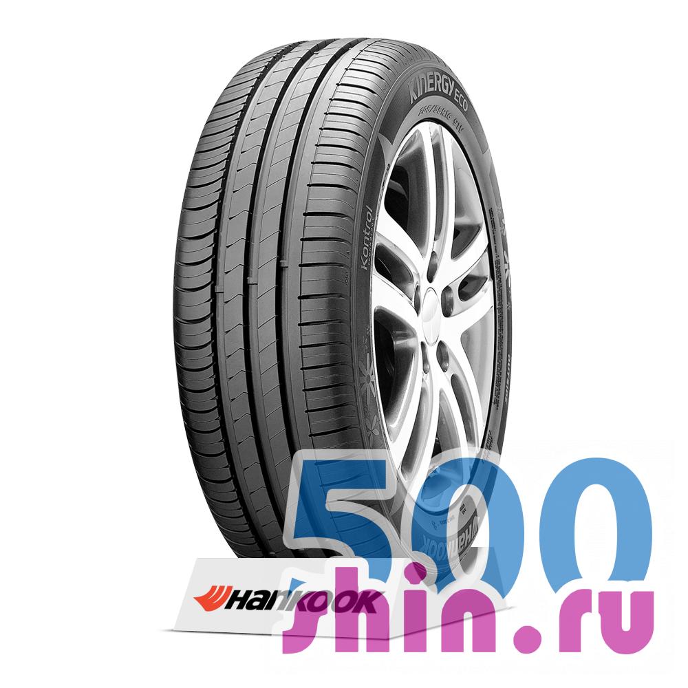 tyres pneus online tyres united kingdom autos post. Black Bedroom Furniture Sets. Home Design Ideas